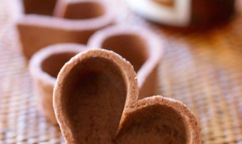 タルト型チョコ