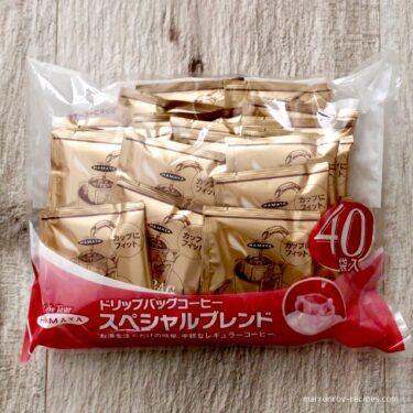 """コストコのコーヒー""""HAMAYA(ハマヤ)ドリップバッグコーヒー スペシャルブレンド"""""""