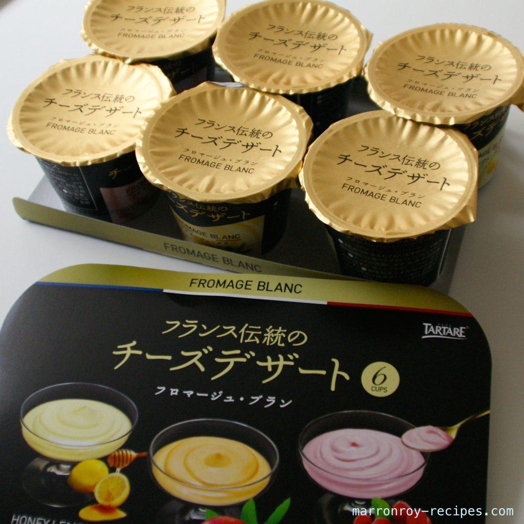コストコのカップデザート2種ご紹介