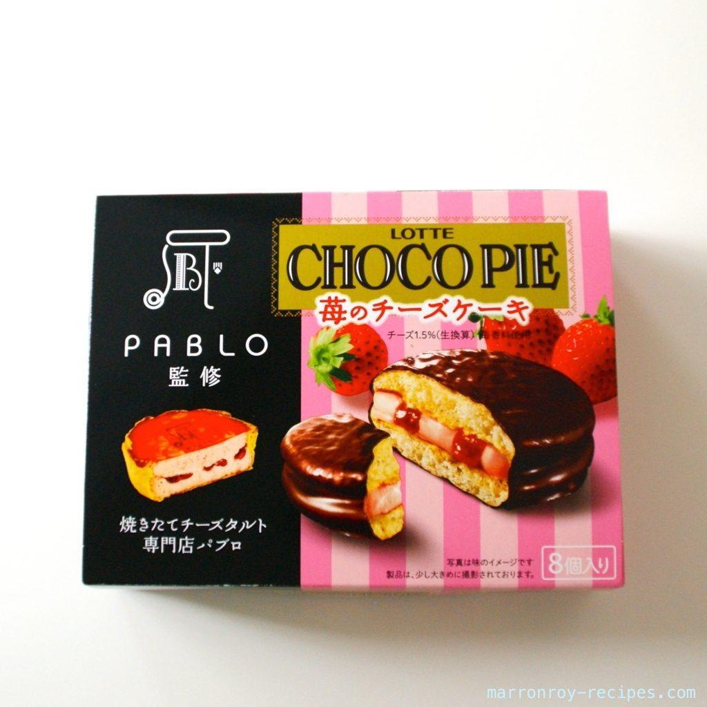 衝撃のチョコパイ!チーズタルト専門店PABLOとのコラボ商品買ってみた
