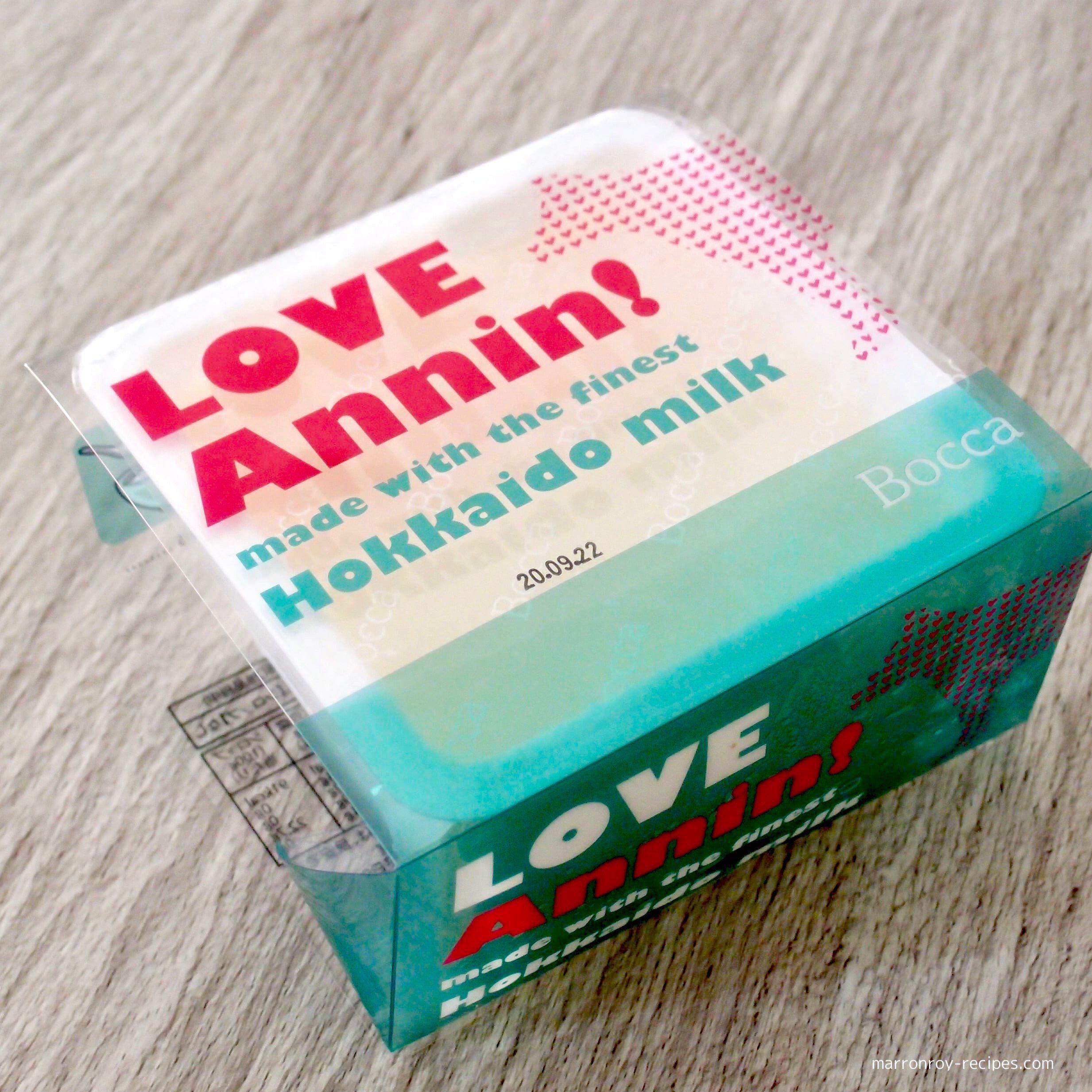 """牧家の杏仁豆腐""""LOVE Annin!""""を買ってみた"""