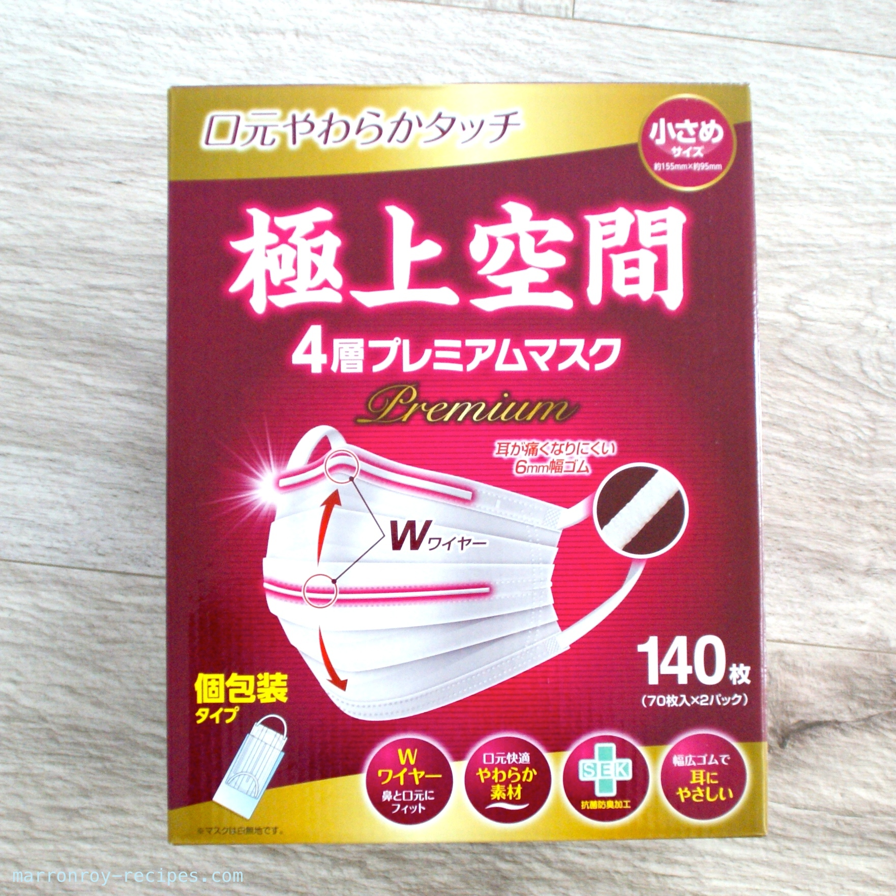 """アレルギー性鼻炎の必需品""""マスク""""を購入。極上空間の使い心地は?"""