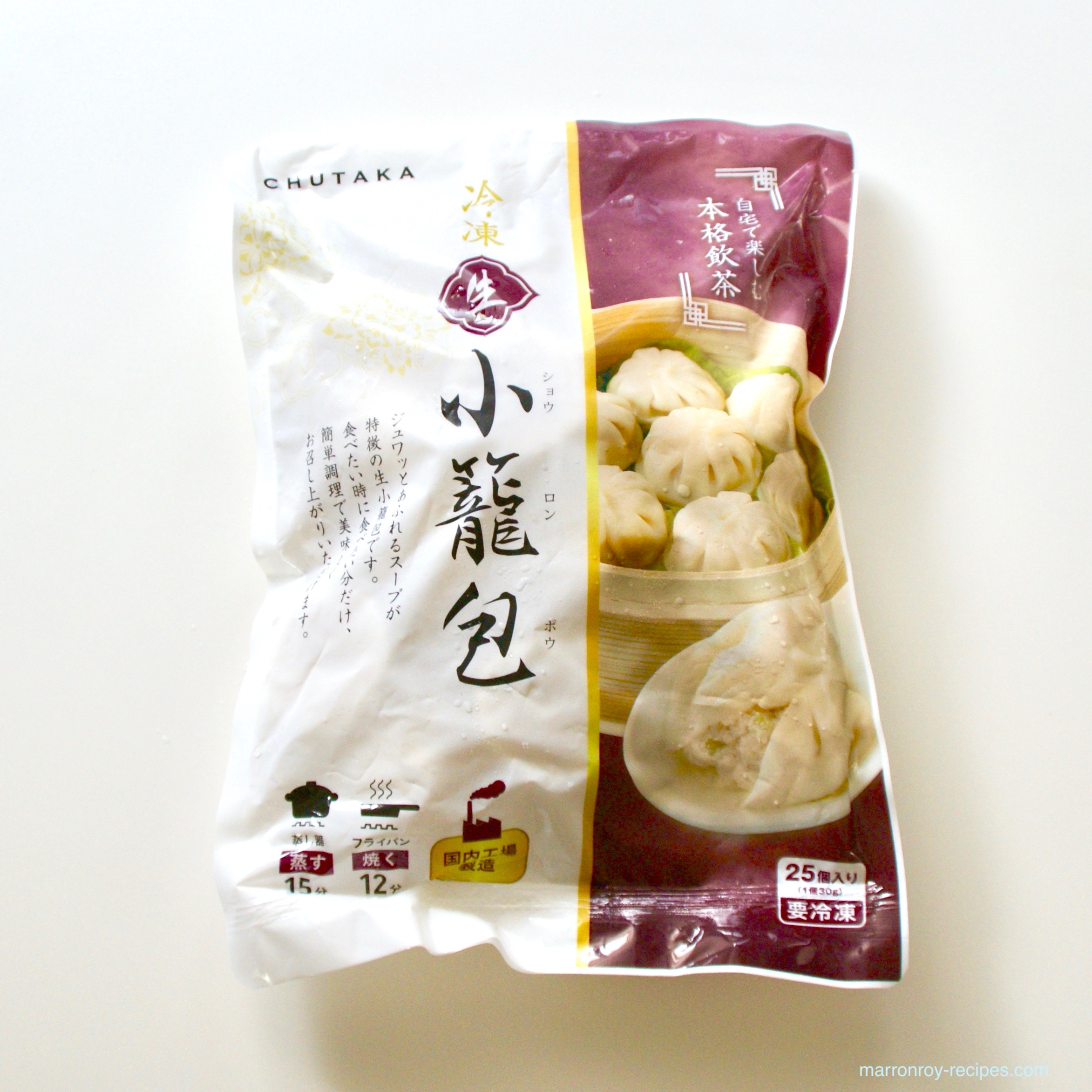 本格飲茶が家で食べられる!コストコで冷凍生小籠包を買ってみました