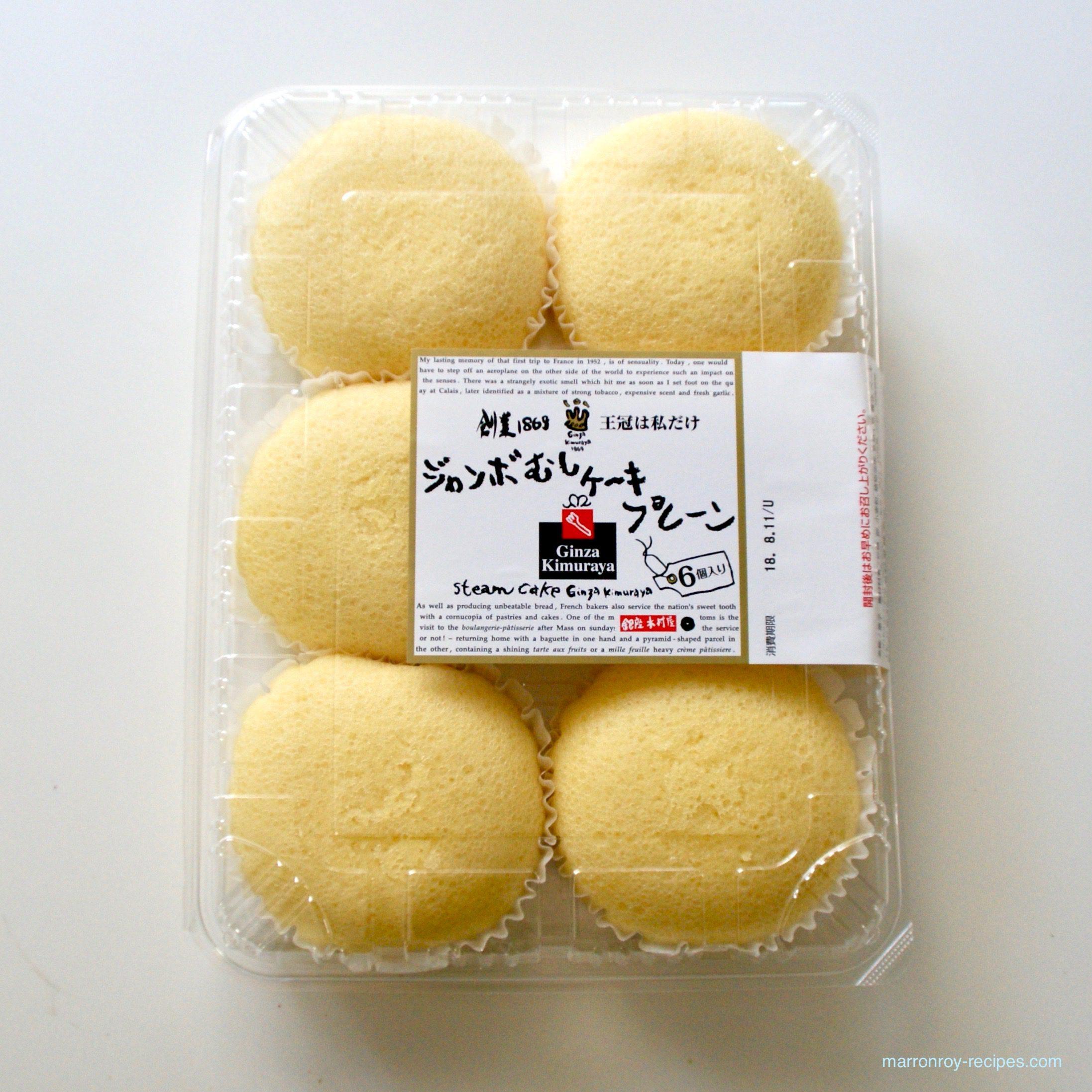 """木村屋總本店""""ジャンボむしケーキ プレーン""""は安定のおいしさです!"""