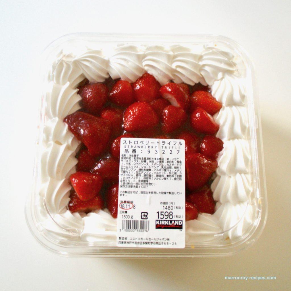 コストコ ストロベリー ケーキ 【コストコ】冷凍食品『クラブケーキ』を食べてみた