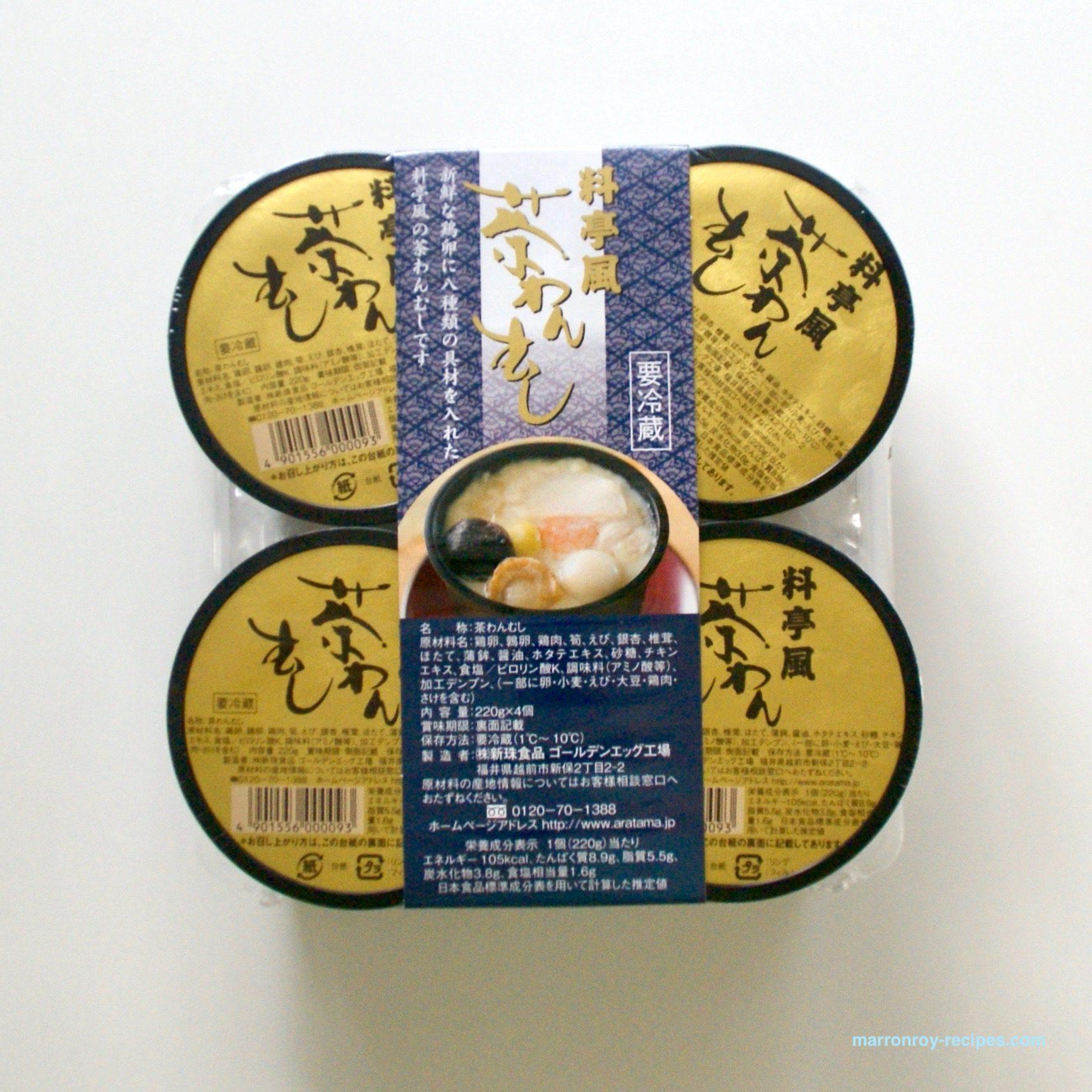 """コストコで買える茶碗蒸し""""料亭風 茶わんむし""""ってどんな味?"""