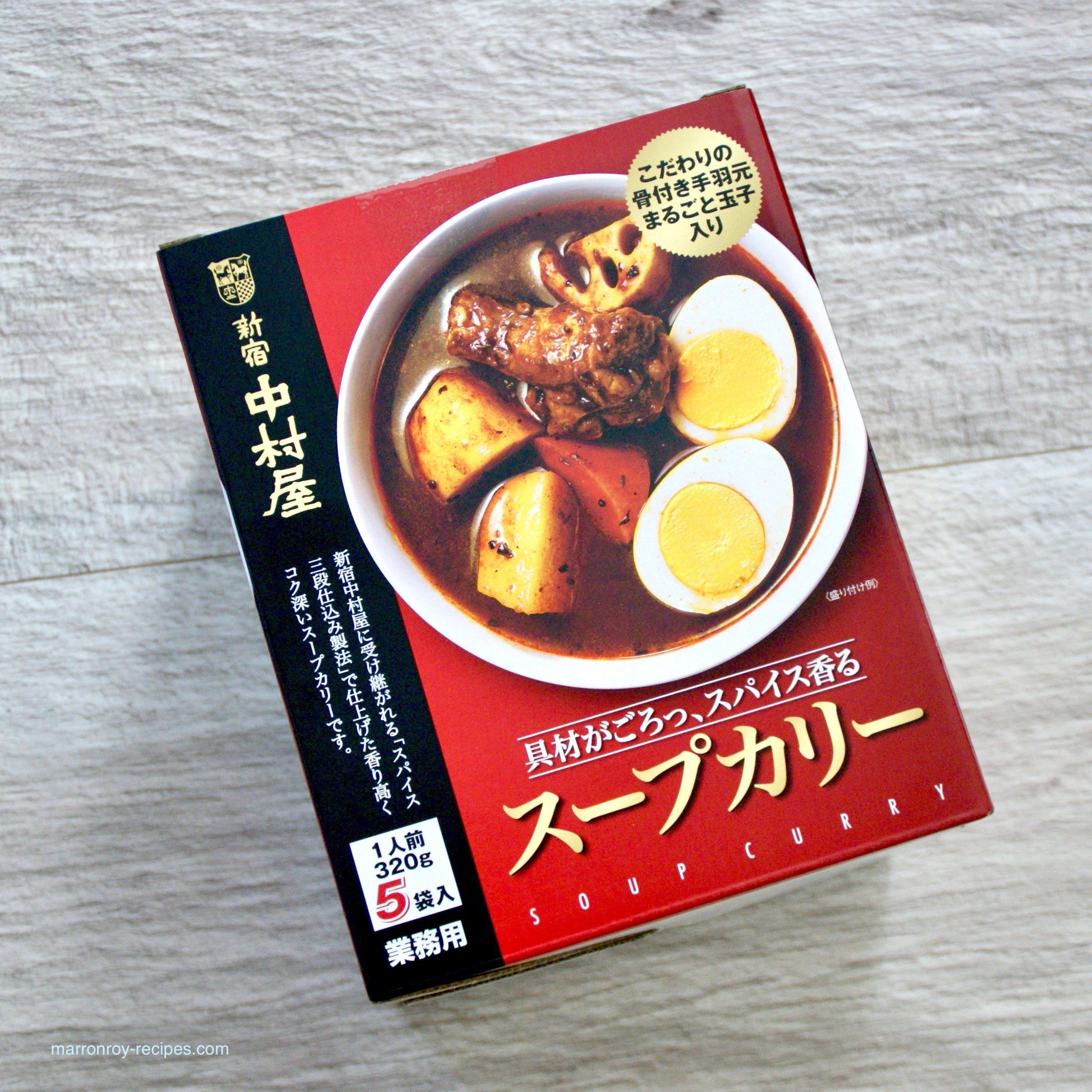 """コストコ新商品!""""新宿中村屋 スープカリー"""""""