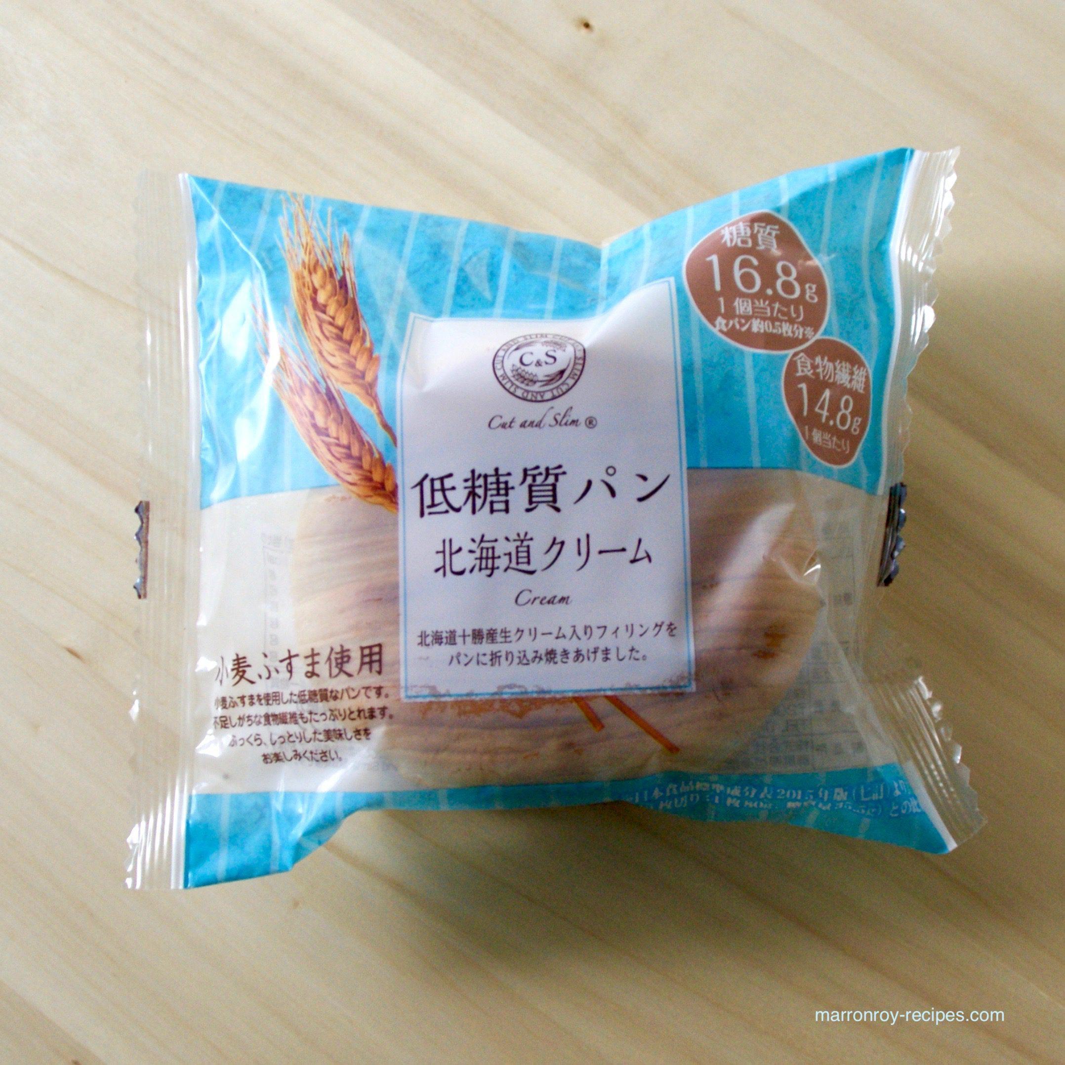 """コストコで購入できる""""低糖質パン 北海道クリーム""""ってどんなパン?"""