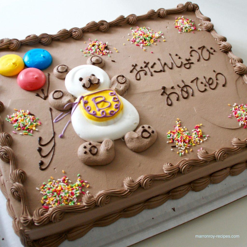 ハーフシートケーキ全体
