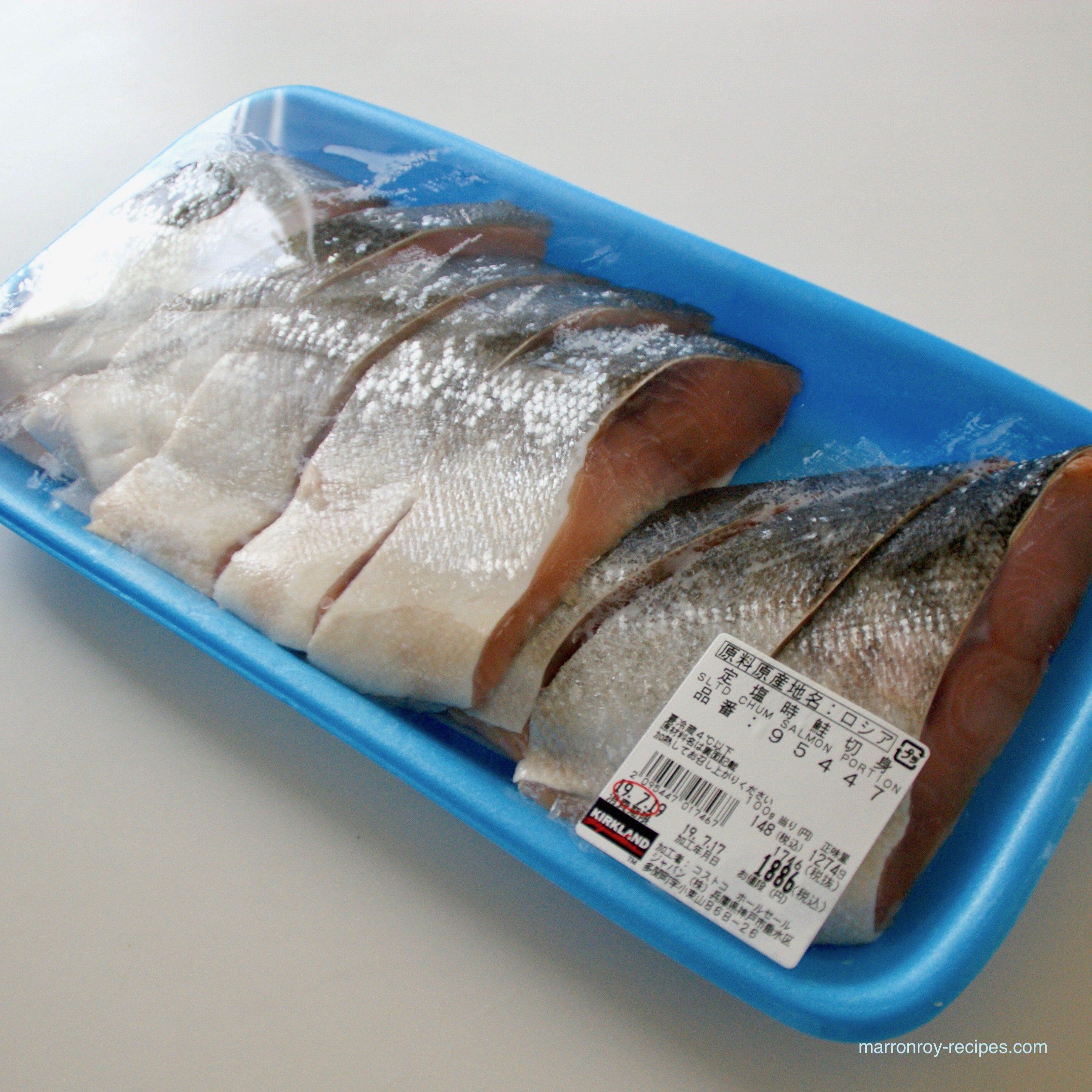 """コストコ期間限定商品!?""""ロシア産 定塩時鮭切身""""を食べてみた"""