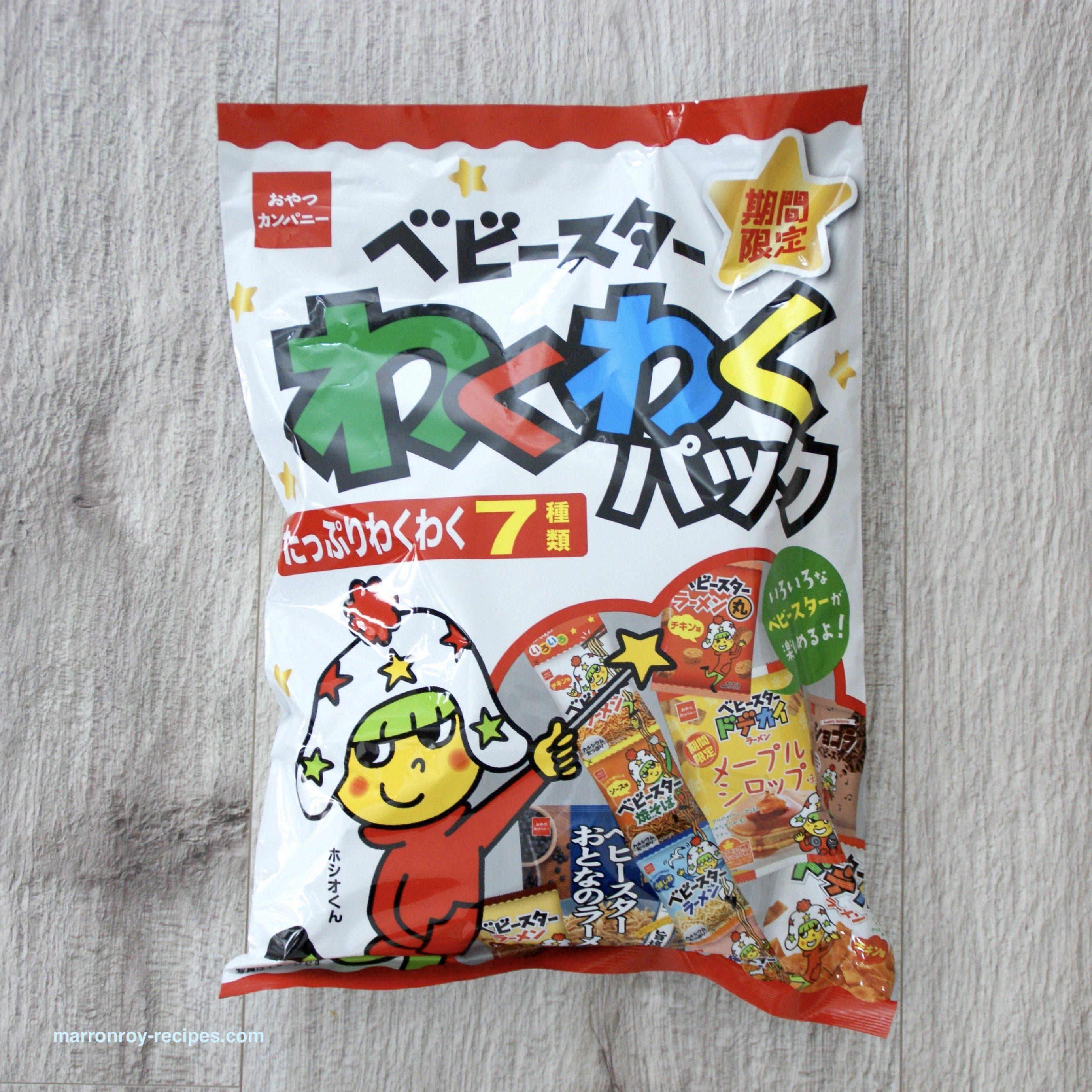 """コストコのお菓子""""期間限定わくわくパックとベビースターラーメン"""""""