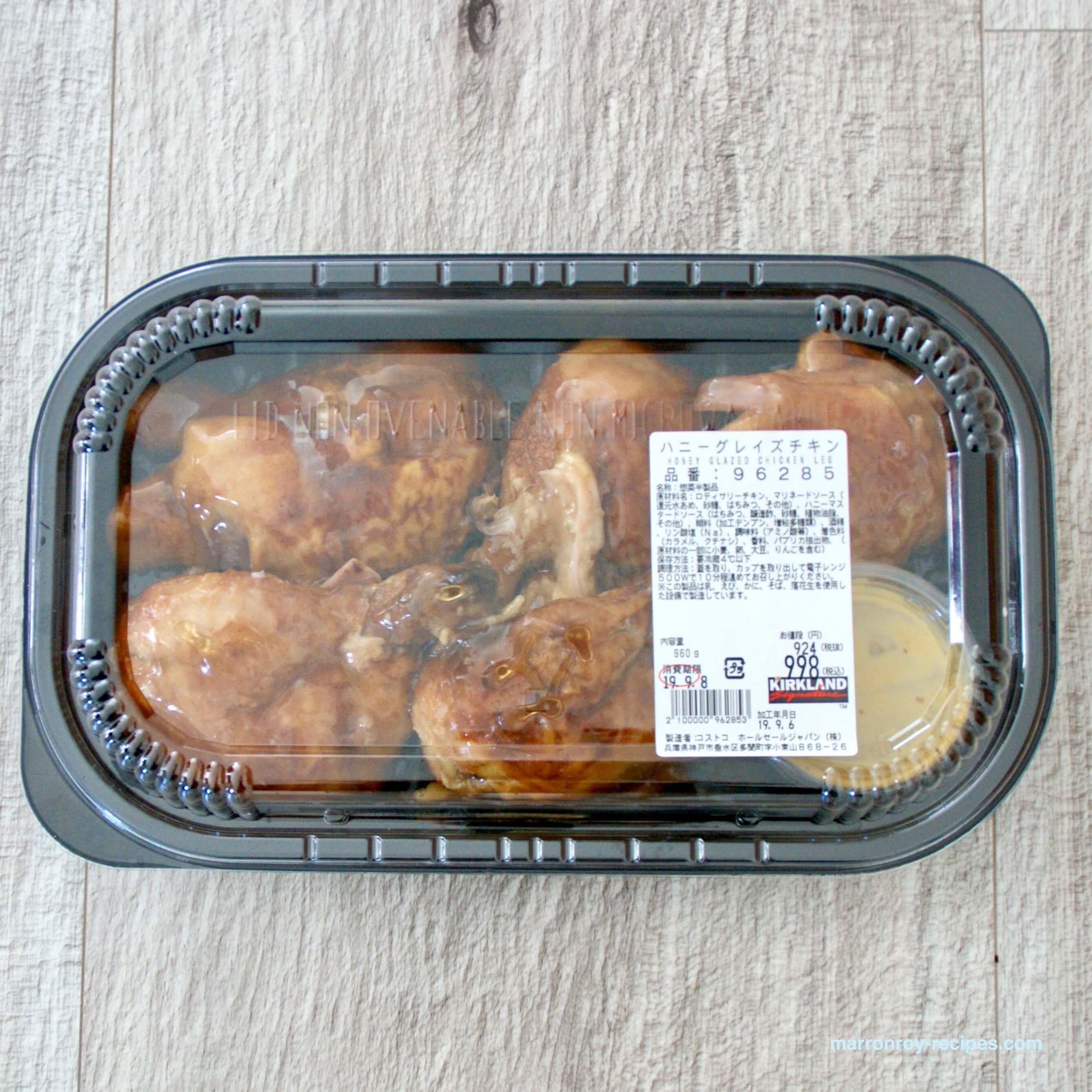 """コストコのデリカに新商品!""""ハニーグレイズチキン"""""""