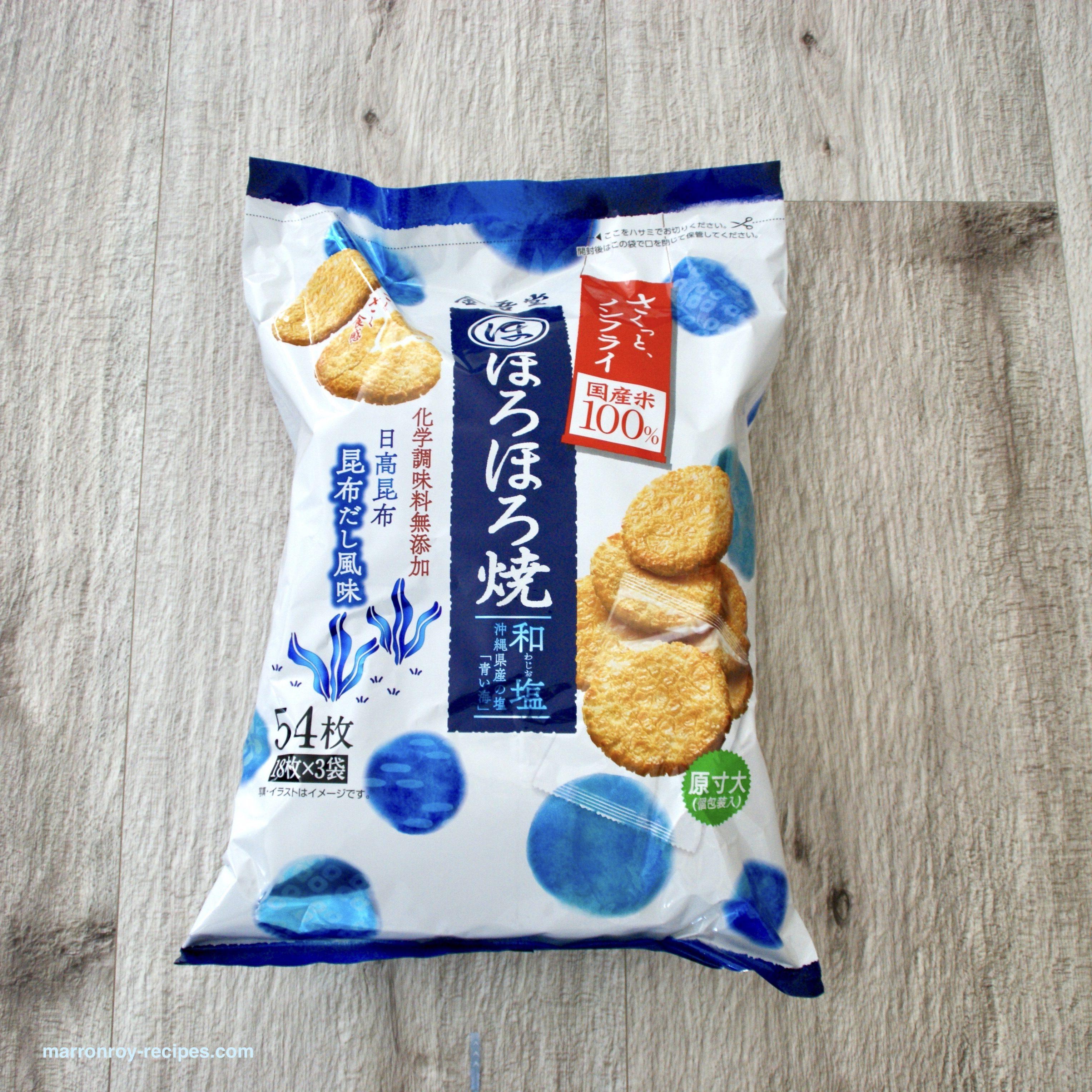 """コストコのお菓子""""金吾堂製菓 ほろほろ焼き 和塩""""ノンフライの魅力"""