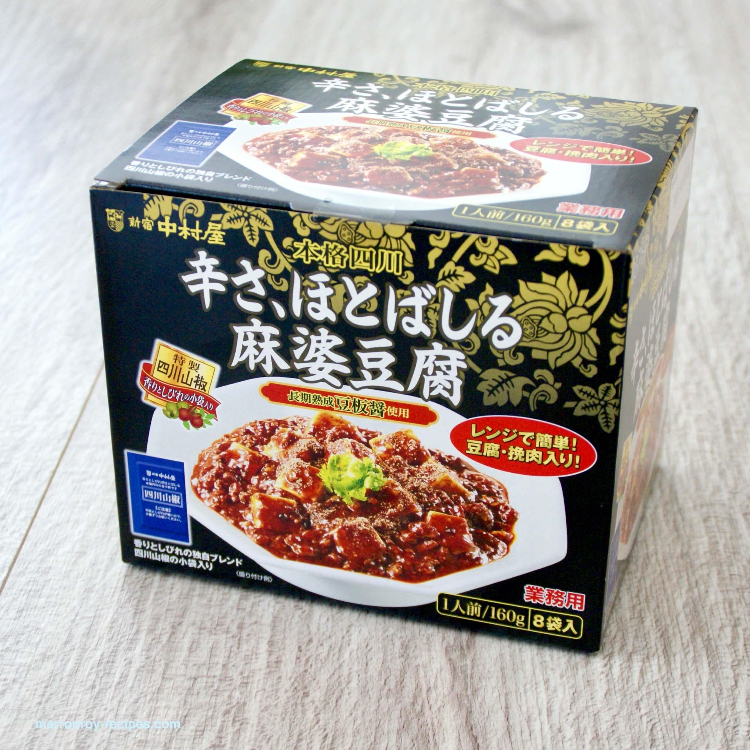 """コストコ新商品!新宿中村屋 本格四川""""辛さ、ほとばしる麻婆豆腐""""ってどんなもの?"""