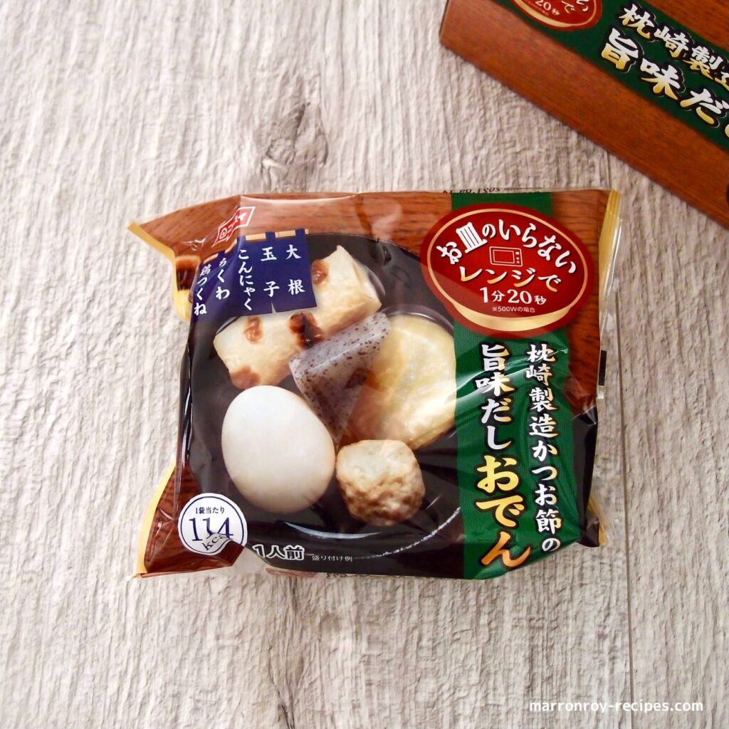 oden pack