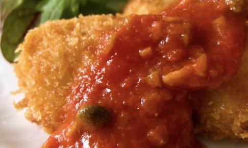 パンガシウスとトマトソース