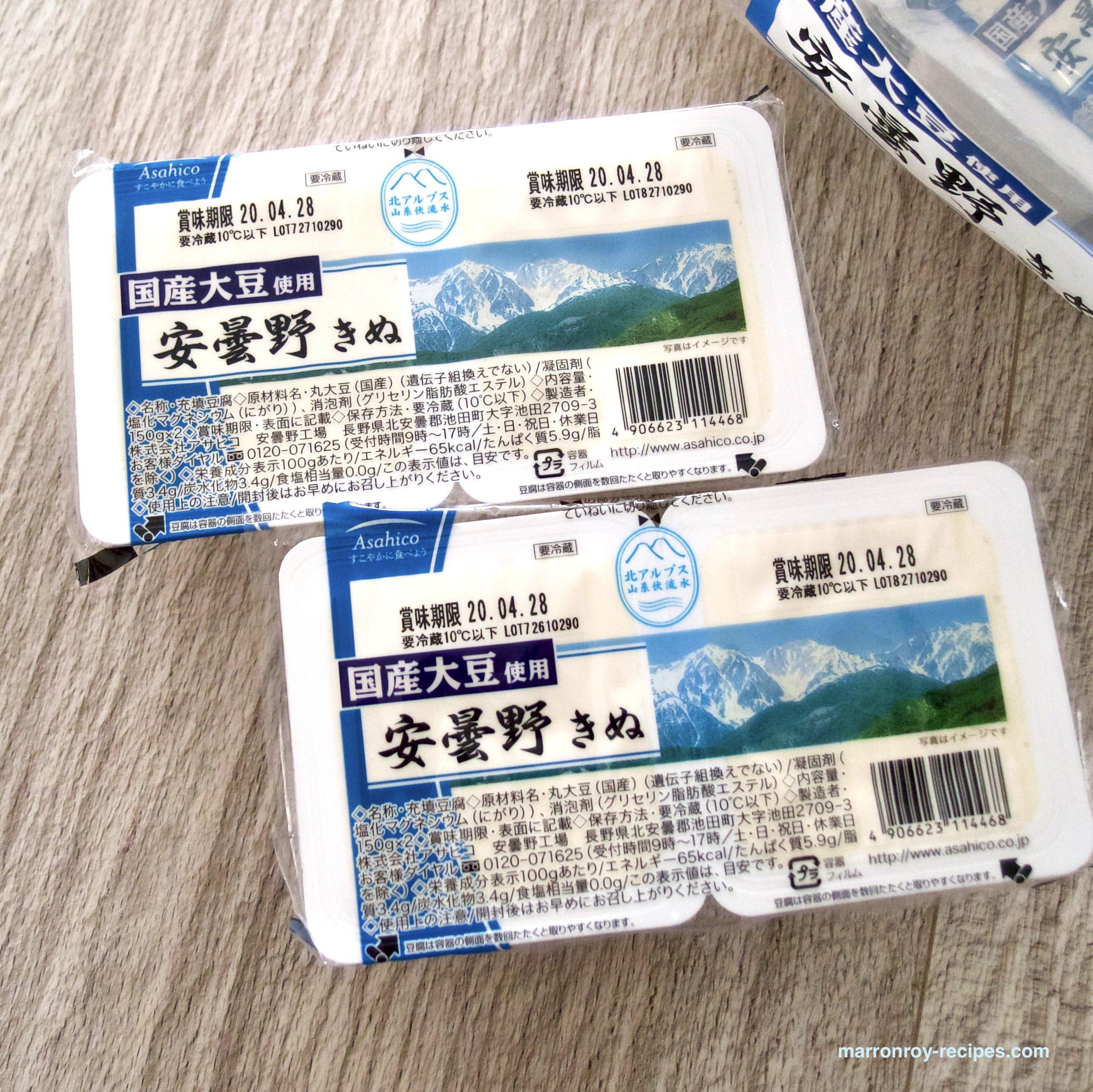 """激しくリピ買い!コストコの豆腐""""安曇野きぬ""""はトロッとしたなめらか豆腐"""