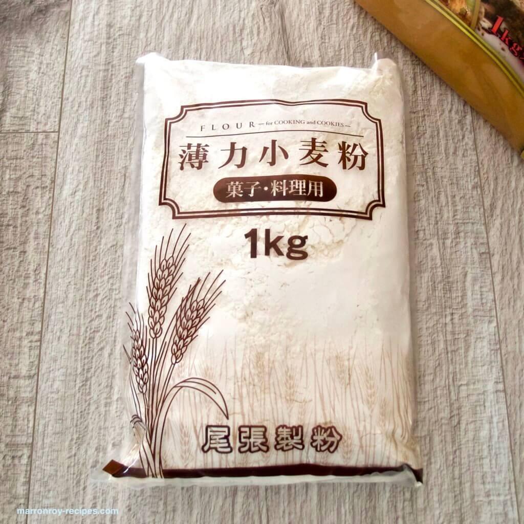 薄力粉1kg