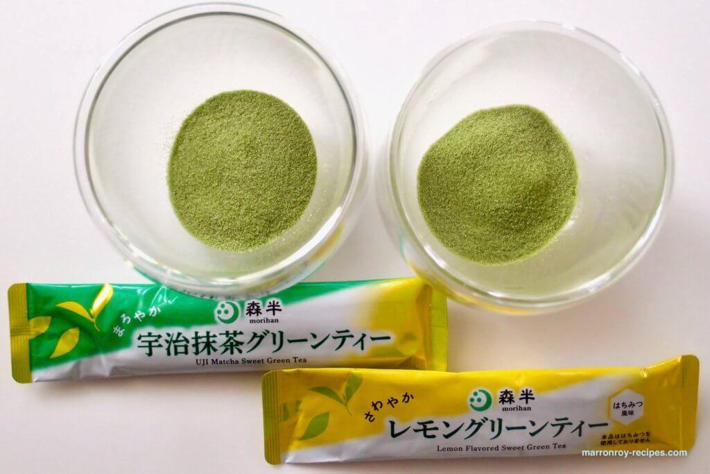 グリーンティー2種類