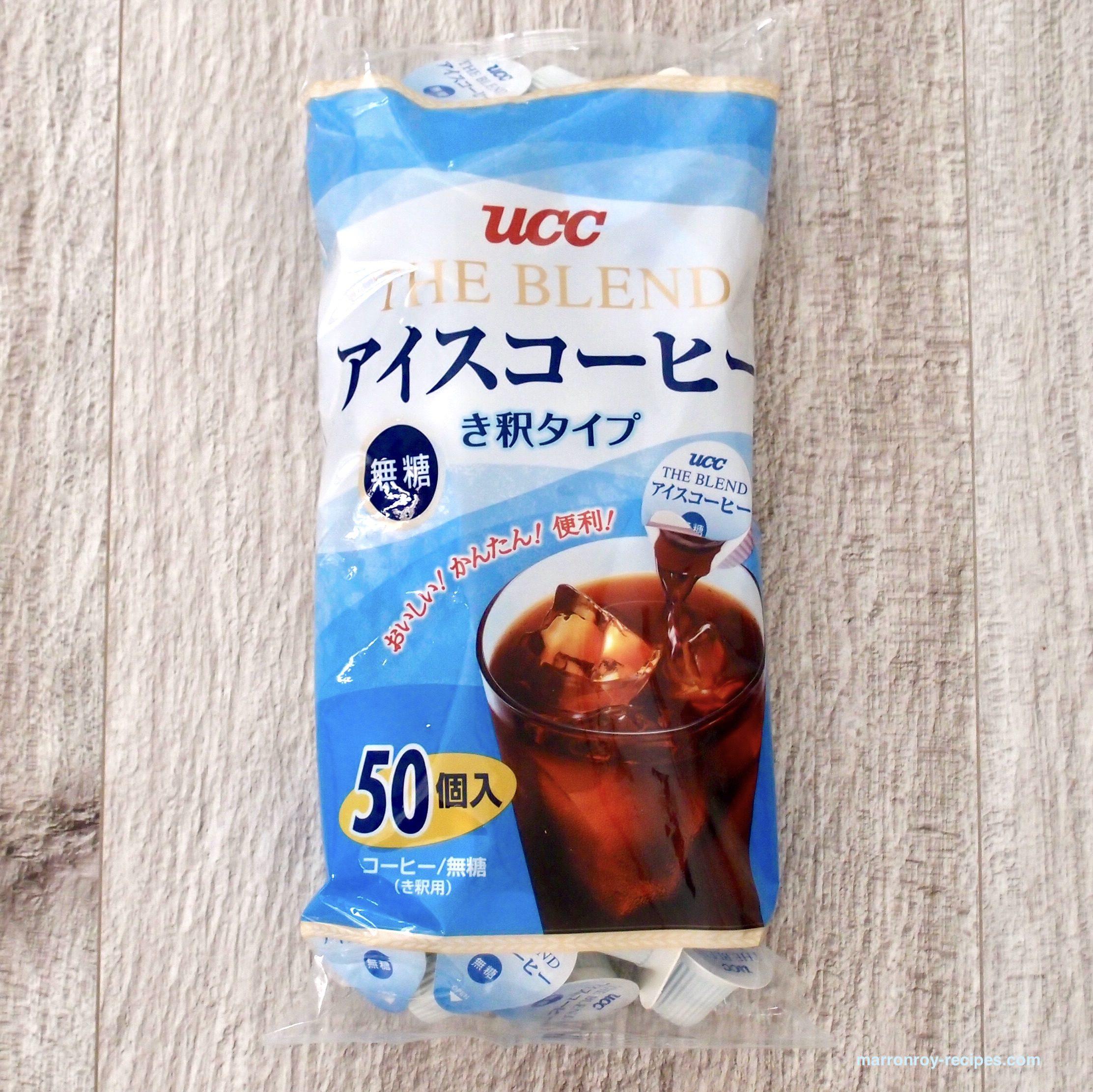 """暑い季節はやっぱりアイス!""""UCC ブレンドアイスコーヒー き釈タイプ 無糖"""""""