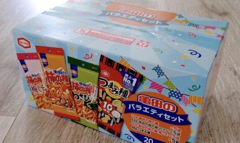 亀田製菓おつまみ