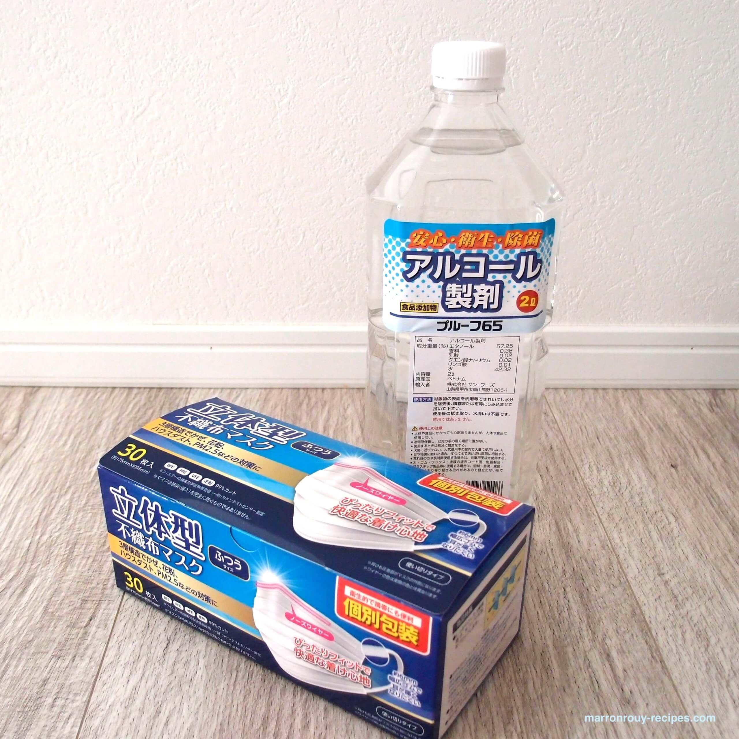 新型コロナ対策継続中!我が家のコストコ衛生用品活用法