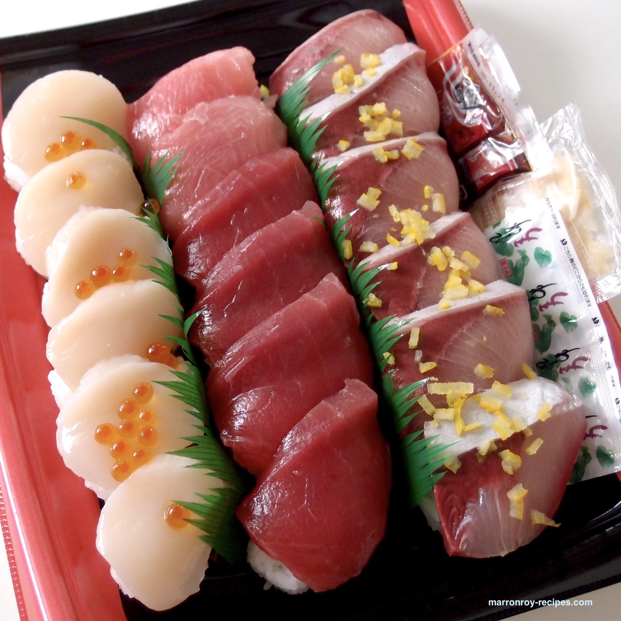 """コストコの新しいにぎり寿司!""""国産厳選にぎり"""""""