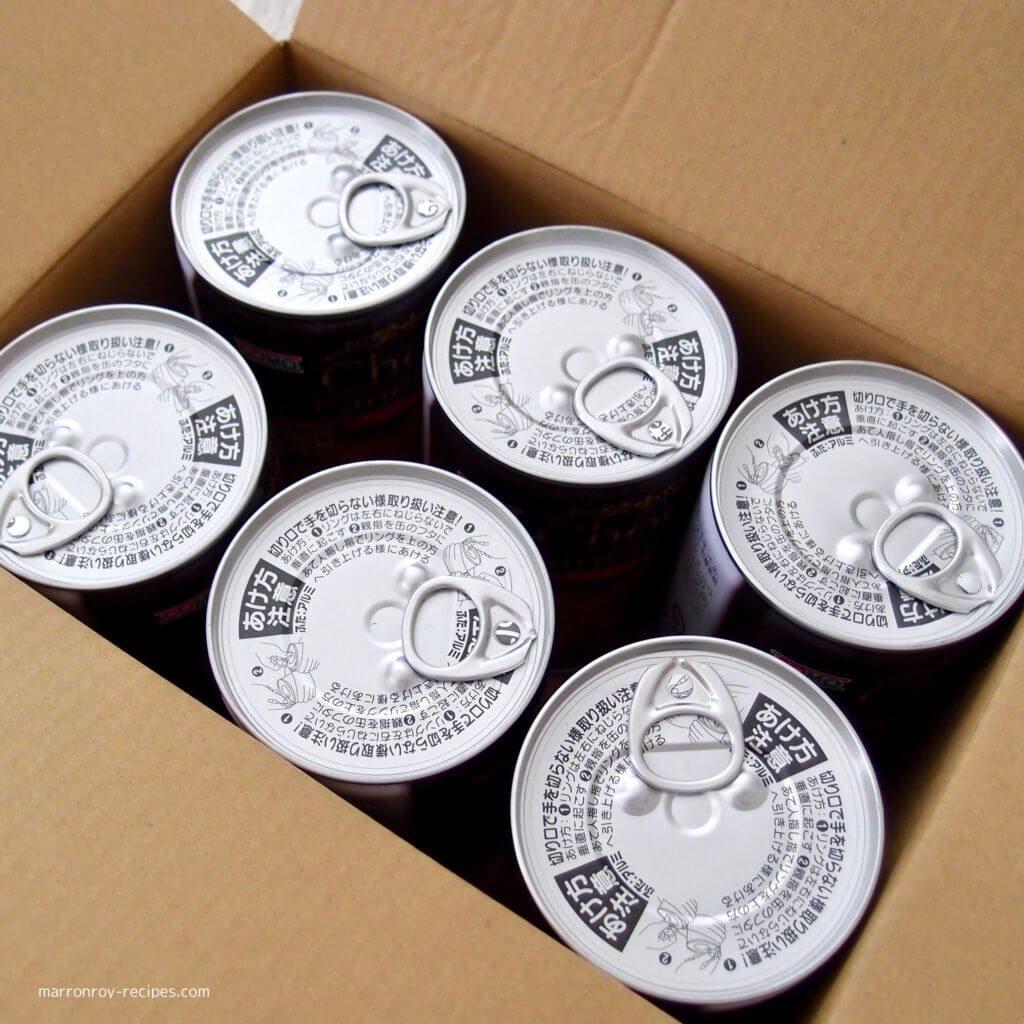 パネトーネ缶