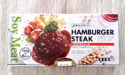 soy meat