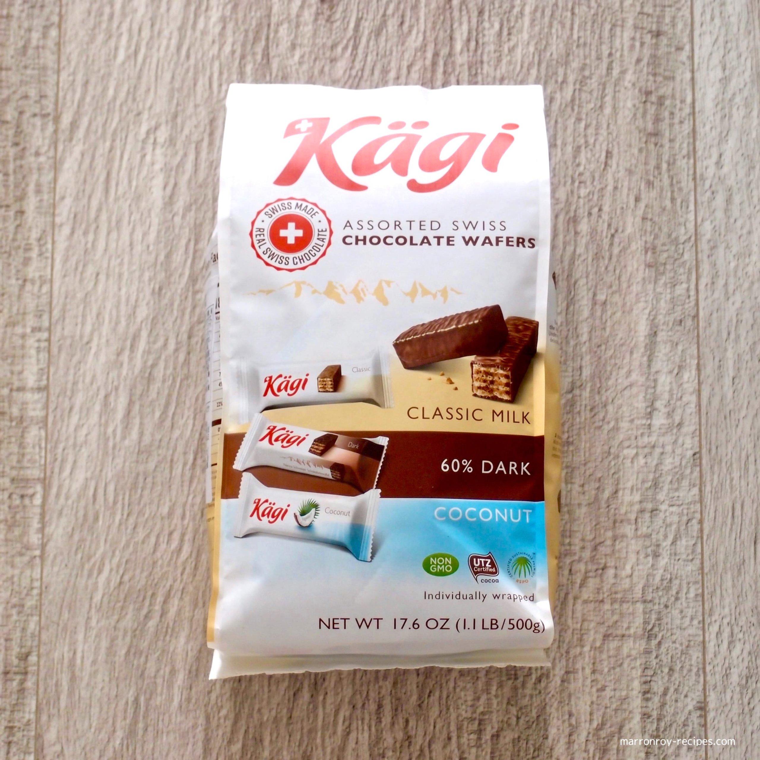 """コストコのチョコに新商品!""""Kägi(カーギ)スイスチョコレートウエハース"""""""
