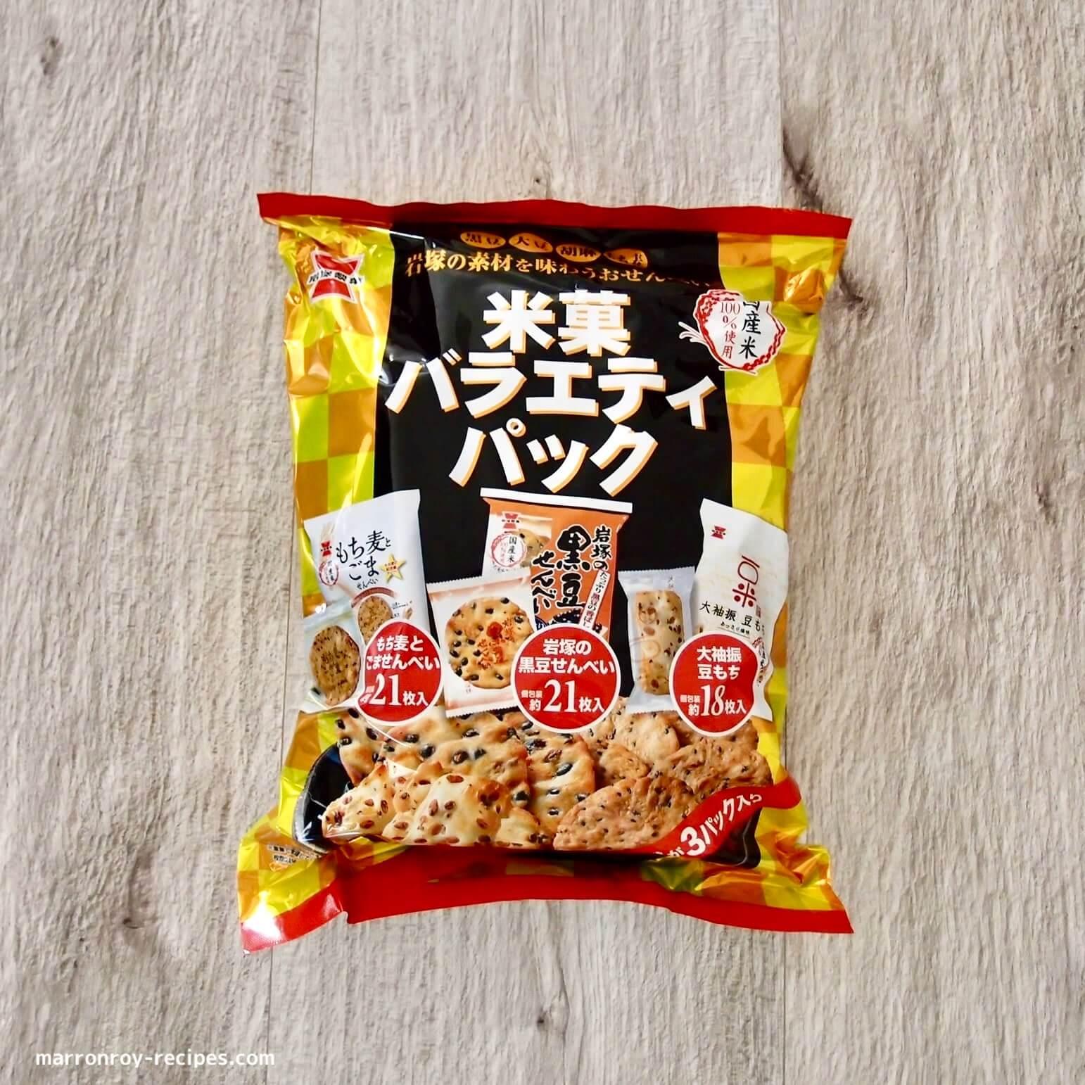 コストコの米菓は何が好き?我が家で過去最高の評価が出たのはこれ!