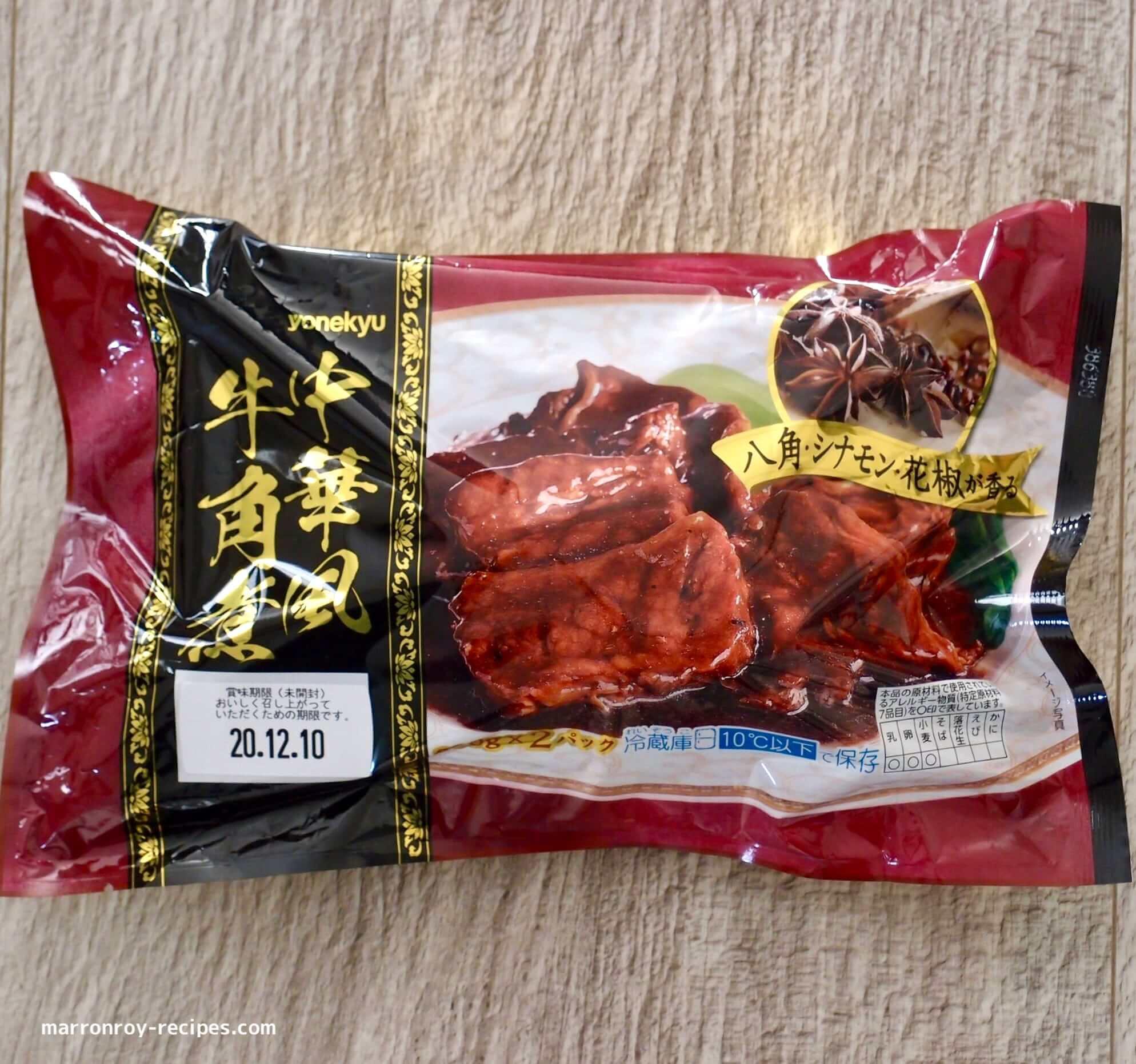 """コストコデリカの新商品!""""米久 中華風牛角煮""""ってどんなもの?"""