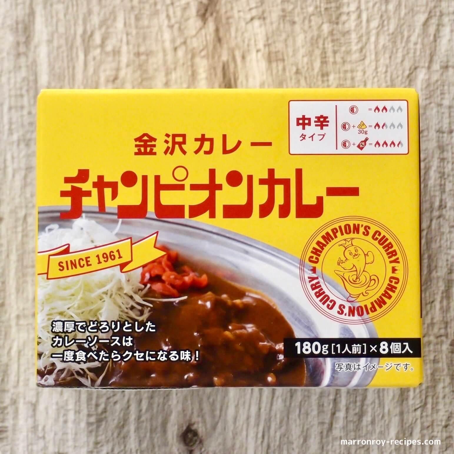 """コストコ新商品!かなり濃厚""""チャンピョンカレー"""""""