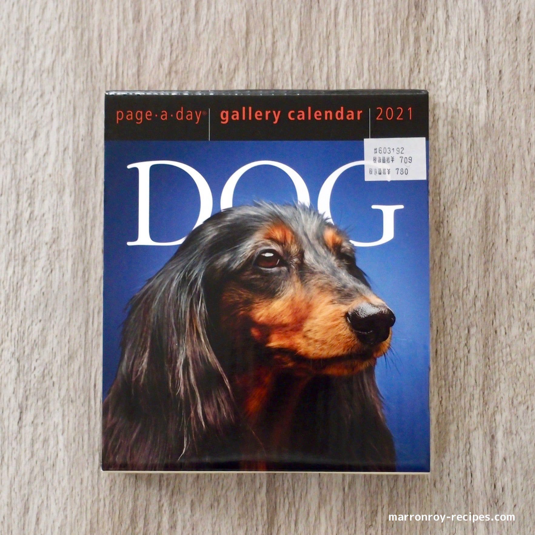"""可愛すぎるコストコのカレンダー""""PAGE・A・DAY ギャラリーカレンダー〜DOG〜"""""""