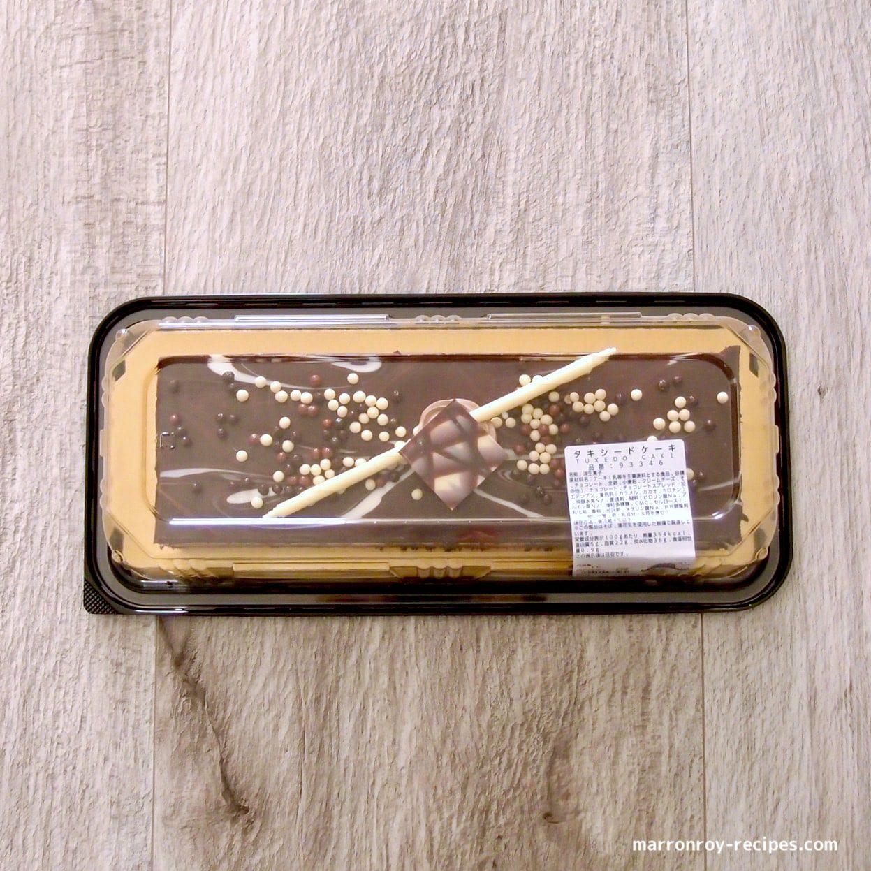 """コストコのもう一つのクリスマスケーキ""""タキシードケーキ 2020"""""""