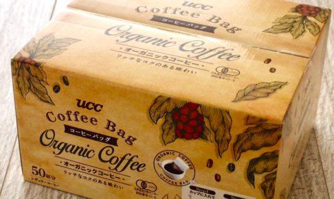 ucc オーガニックコーヒー