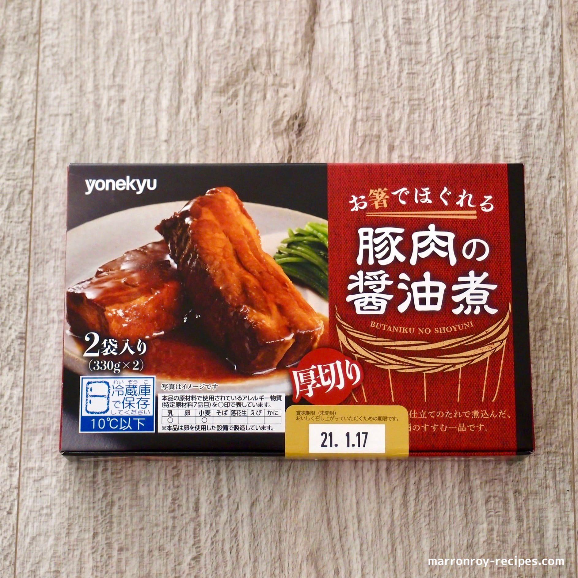 """コストコ新商品!""""米久 お箸でほぐれる豚肉の醤油煮"""""""