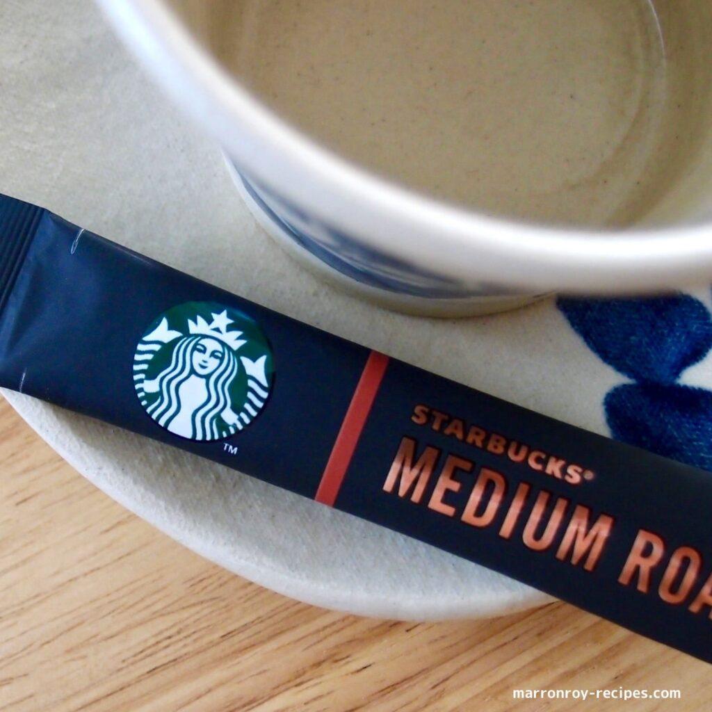 入れる前のコーヒーカップ