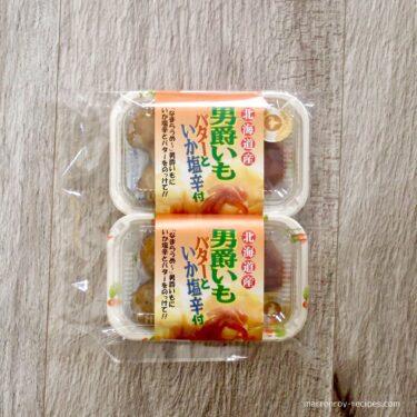 """コストコ新商品!""""竹田食品 男爵いもバターといか塩辛付"""""""
