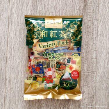 """コストコオンラインで買った紅茶はこれ!""""MINTON 和紅茶バラエティパック"""""""
