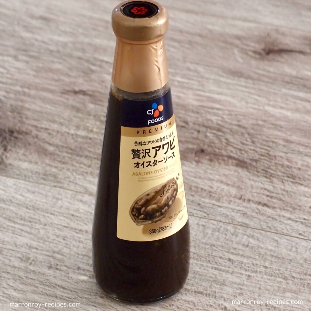 abalone Oyster sauce