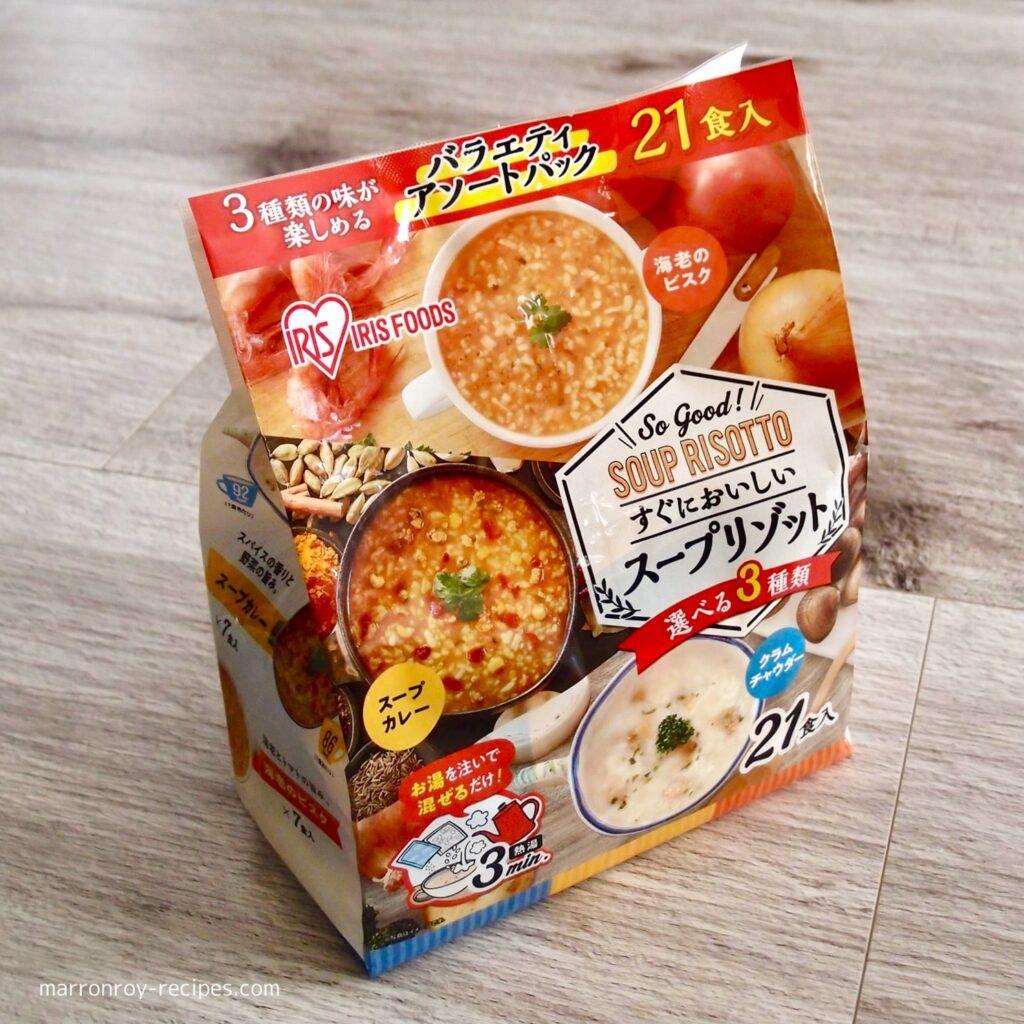 iris soup