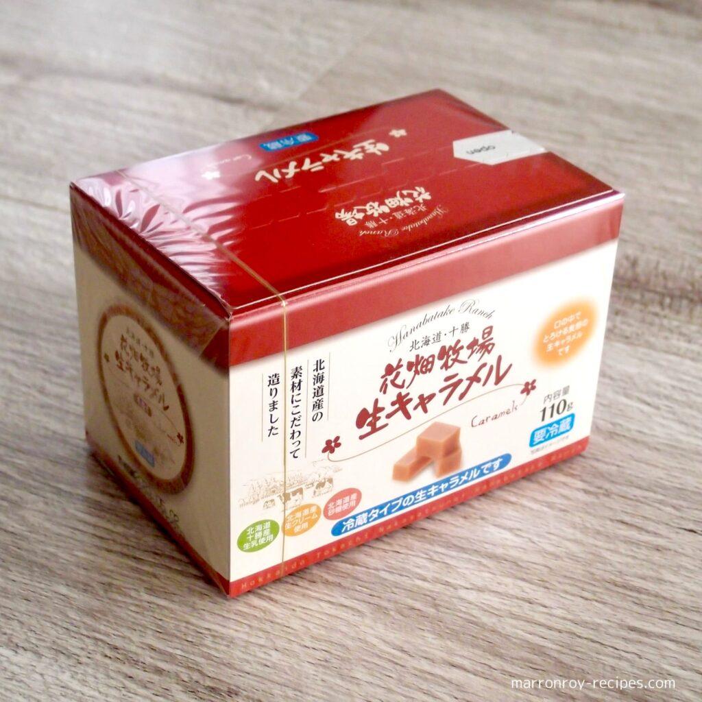 raw caramel