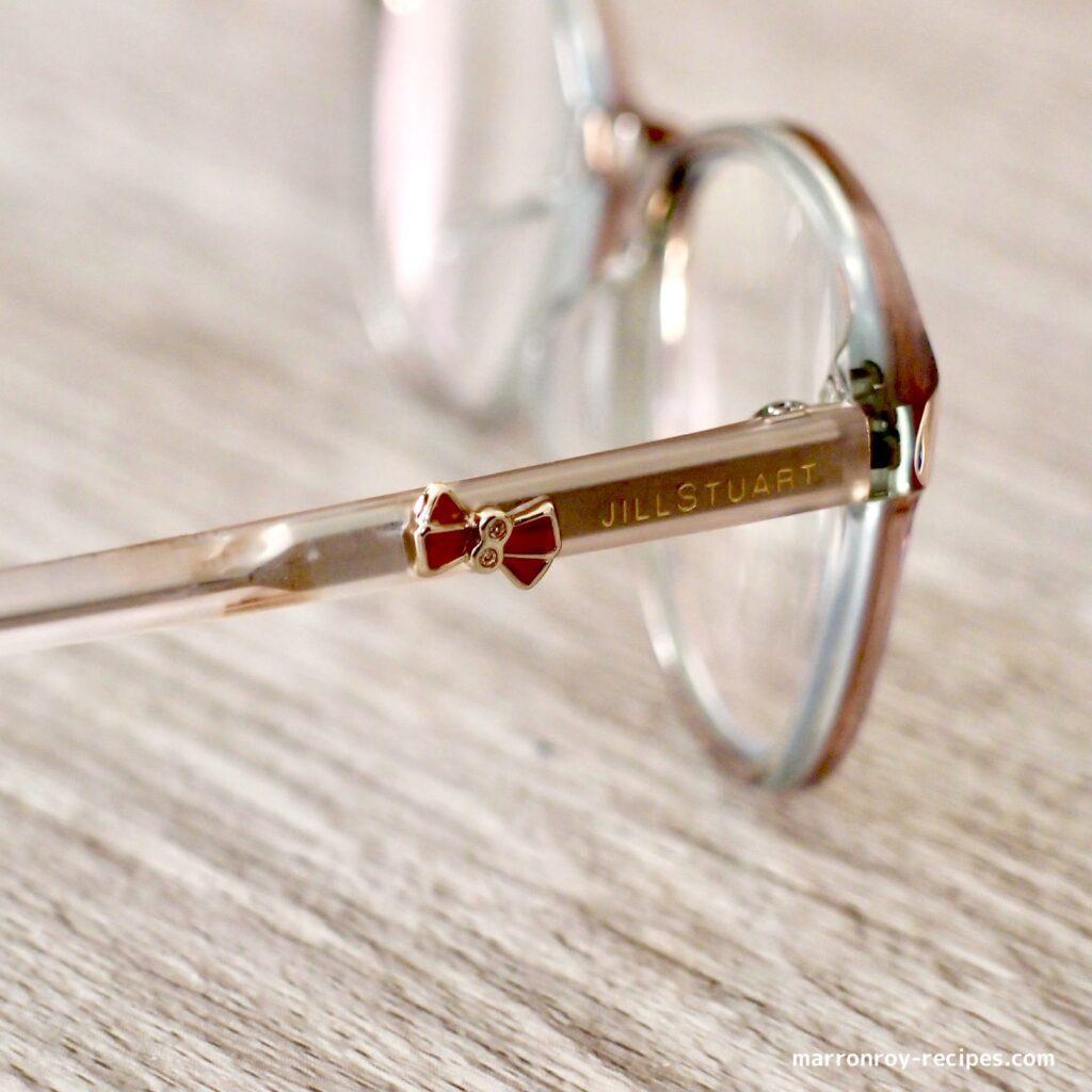 glasses ribbon