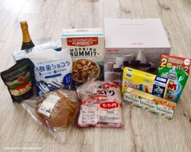 """コストコのベーカリーに新商品!3月7回目の""""コストコ購入品"""""""