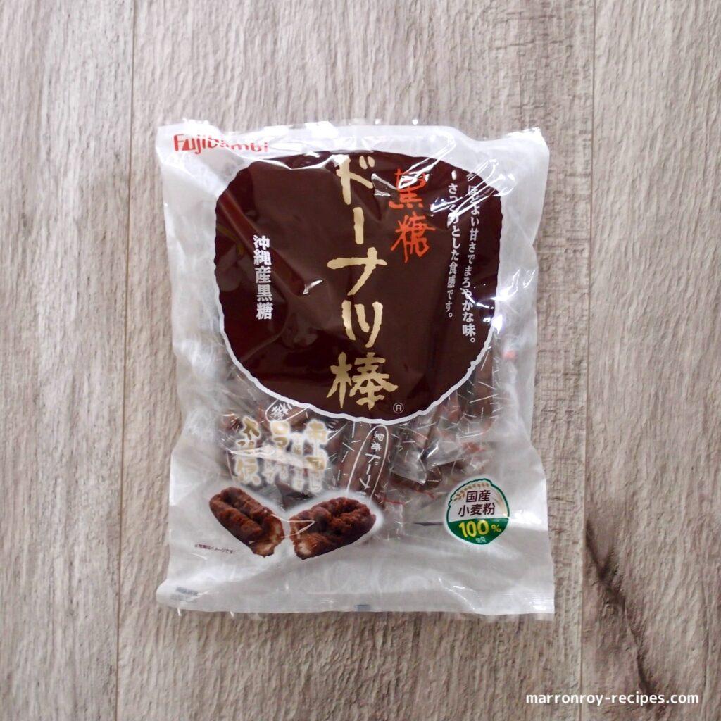 kokuto donuts