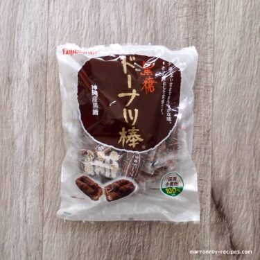 """コストコ新商品!熊本のフジバンビ""""黒糖ドーナツ棒"""""""