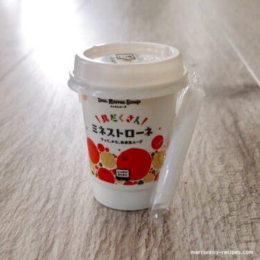 """レンジで簡単!""""ニッスイ Suu Kamu Soup 具だくさん ミネストローネ"""""""