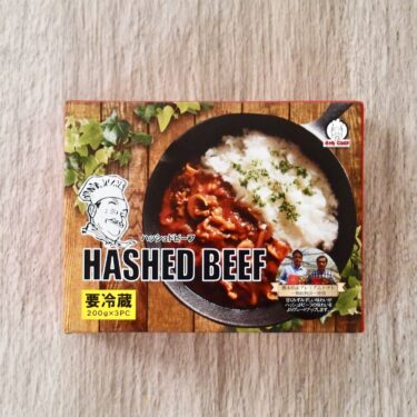 hashed beef