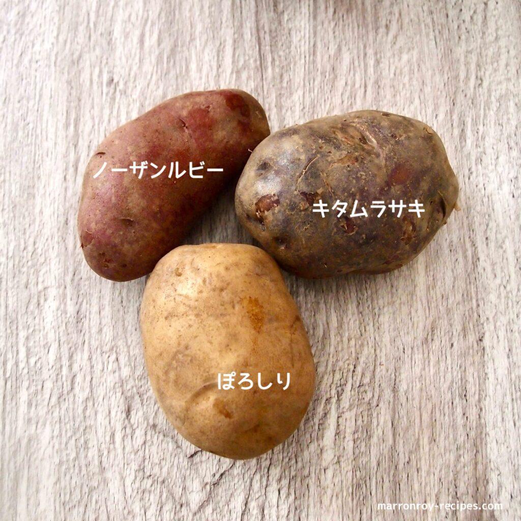 3 potatoes